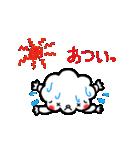 雲から生まれたプードル。(個別スタンプ:39)