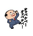 昭和のおじさんスタンプ2(個別スタンプ:01)