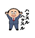 昭和のおじさんスタンプ2(個別スタンプ:02)