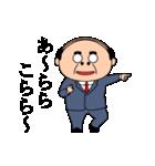 昭和のおじさんスタンプ2(個別スタンプ:04)