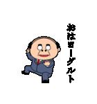 昭和のおじさんスタンプ2(個別スタンプ:05)