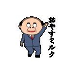 昭和のおじさんスタンプ2(個別スタンプ:06)