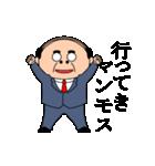 昭和のおじさんスタンプ2(個別スタンプ:07)