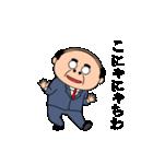 昭和のおじさんスタンプ2(個別スタンプ:08)