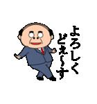 昭和のおじさんスタンプ2(個別スタンプ:09)