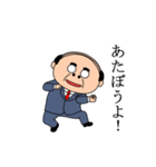 昭和のおじさんスタンプ2(個別スタンプ:10)