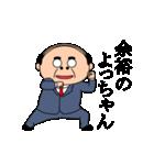 昭和のおじさんスタンプ2(個別スタンプ:11)