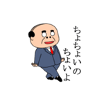 昭和のおじさんスタンプ2(個別スタンプ:12)