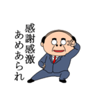 昭和のおじさんスタンプ2(個別スタンプ:13)
