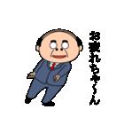 昭和のおじさんスタンプ2(個別スタンプ:14)