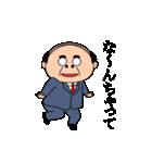 昭和のおじさんスタンプ2(個別スタンプ:15)