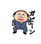昭和のおじさんスタンプ2(個別スタンプ:19)