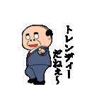 昭和のおじさんスタンプ2(個別スタンプ:23)
