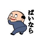 昭和のおじさんスタンプ2(個別スタンプ:24)
