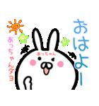 【あっちゃん】専用40個入♪名前スタンプ♪(個別スタンプ:01)