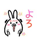 【あっちゃん】専用40個入♪名前スタンプ♪(個別スタンプ:03)
