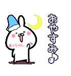 【あっちゃん】専用40個入♪名前スタンプ♪(個別スタンプ:04)