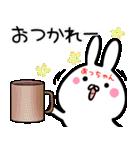 【あっちゃん】専用40個入♪名前スタンプ♪(個別スタンプ:07)