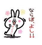 【あっちゃん】専用40個入♪名前スタンプ♪(個別スタンプ:08)