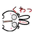 【あっちゃん】専用40個入♪名前スタンプ♪(個別スタンプ:23)