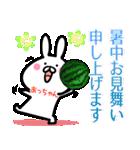 【あっちゃん】専用40個入♪名前スタンプ♪(個別スタンプ:36)