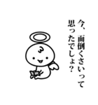 天使のひとりごと(40つぶやき)(個別スタンプ:01)