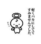 天使のひとりごと(40つぶやき)(個別スタンプ:02)