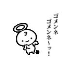 天使のひとりごと(40つぶやき)(個別スタンプ:03)