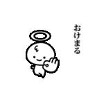 天使のひとりごと(40つぶやき)(個別スタンプ:04)