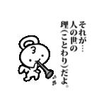 天使のひとりごと(40つぶやき)(個別スタンプ:05)