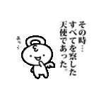 天使のひとりごと(40つぶやき)(個別スタンプ:06)