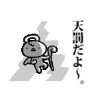 天使のひとりごと(40つぶやき)(個別スタンプ:07)