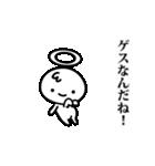 天使のひとりごと(40つぶやき)(個別スタンプ:08)