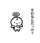 天使のひとりごと(40つぶやき)(個別スタンプ:09)