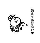 天使のひとりごと(40つぶやき)(個別スタンプ:10)
