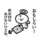 天使のひとりごと(40つぶやき)(個別スタンプ:11)