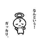 天使のひとりごと(40つぶやき)(個別スタンプ:12)