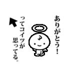 天使のひとりごと(40つぶやき)(個別スタンプ:13)