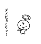 天使のひとりごと(40つぶやき)(個別スタンプ:15)