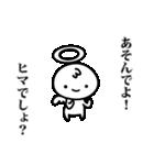 天使のひとりごと(40つぶやき)(個別スタンプ:16)