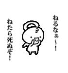 天使のひとりごと(40つぶやき)(個別スタンプ:17)