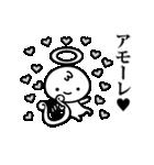 天使のひとりごと(40つぶやき)(個別スタンプ:18)