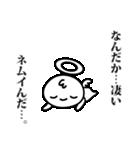 天使のひとりごと(40つぶやき)(個別スタンプ:19)