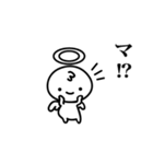 天使のひとりごと(40つぶやき)(個別スタンプ:20)