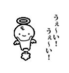 天使のひとりごと(40つぶやき)(個別スタンプ:21)