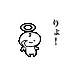 天使のひとりごと(40つぶやき)(個別スタンプ:22)