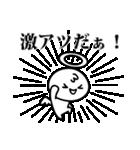 天使のひとりごと(40つぶやき)(個別スタンプ:23)