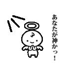 天使のひとりごと(40つぶやき)(個別スタンプ:25)
