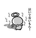 天使のひとりごと(40つぶやき)(個別スタンプ:26)