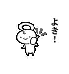 天使のひとりごと(40つぶやき)(個別スタンプ:27)